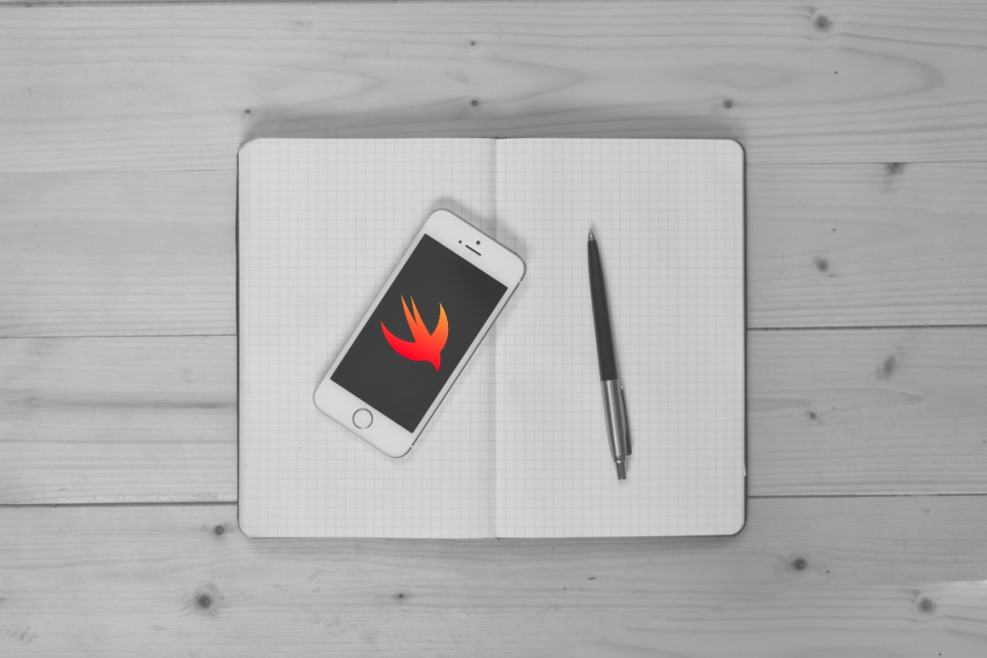 iOS Swift Development: Simplifying The App Development Process With Swift 3